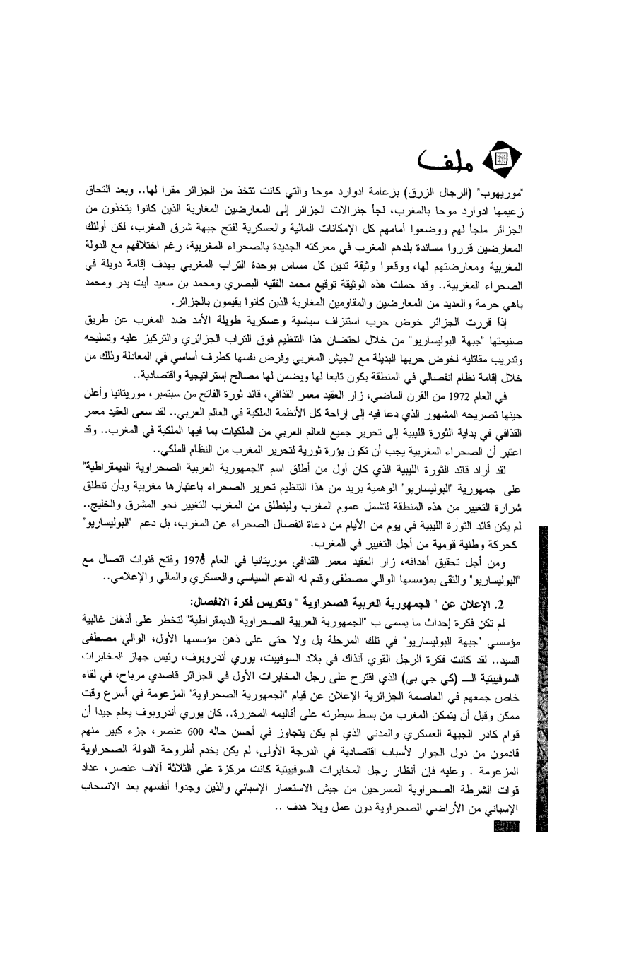 Page 017