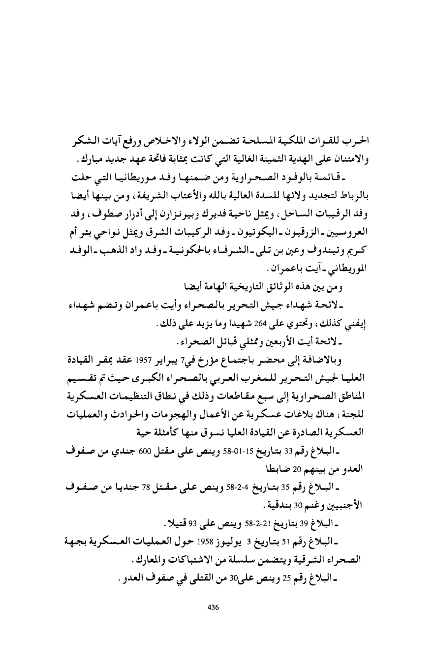Page 08
